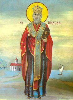 Pravoslavne ikone U1Oc97n4