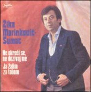Diskografije Narodne Muzike - Page 3 Ye1kmb6R