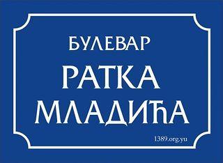 Karadzić,Mladić,Ražnjatavović ByVPDWnK
