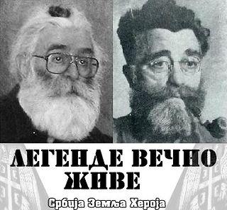 Karadzić,Mladić,Ražnjatavović H0r3KxOE