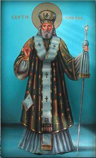 Pravoslavne ikone J71TCHyh