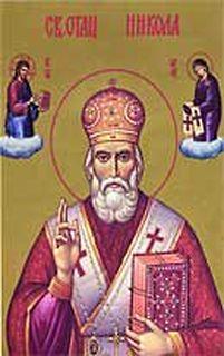 Pravoslavne ikone U1l0XdLn