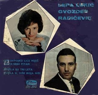 Diskografije Narodne Muzike - Page 12 0OMPBKFY