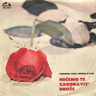 Gvozden Radicevic - Diskografija - Page 2 3VAZnMT9