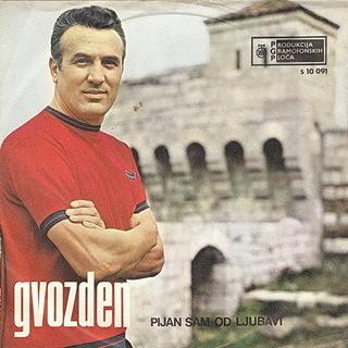 Gvozden Radicevic - Diskografija 573C9wvG