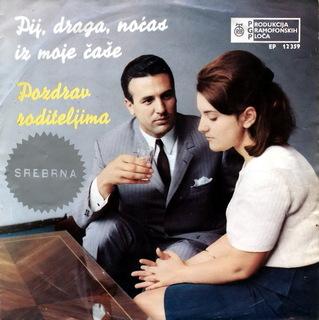 Gvozden Radicevic - Diskografija 82AJCqS7