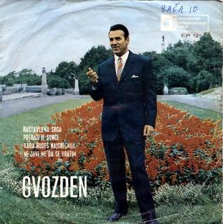 Gvozden Radicevic - Diskografija AAMGoJR3