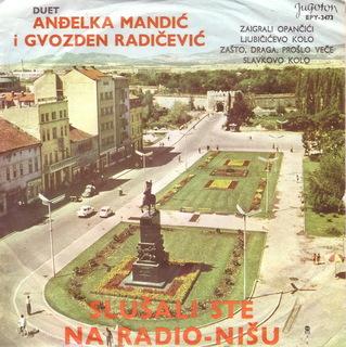 Gvozden Radicevic - Diskografija Dhk3igkU