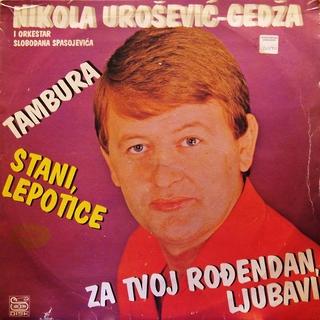 Nikola Urosevic Gedza- Diskografija E3fH8nvu