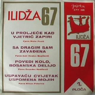 Gvozden Radicevic - Diskografija H5epint7