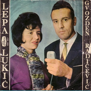 Gvozden Radicevic - Diskografija TBRby3LR