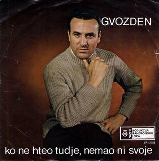 Gvozden Radicevic - Diskografija ZVT2rH3B