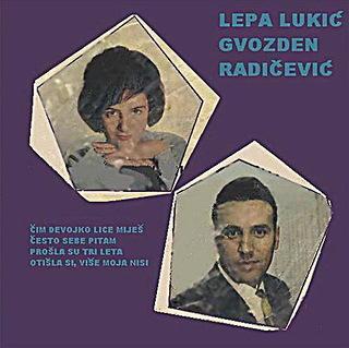 Gvozden Radicevic - Diskografija GiedsCMG