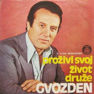 Gvozden Radicevic - Diskografija - Page 2 Kfz2YOir