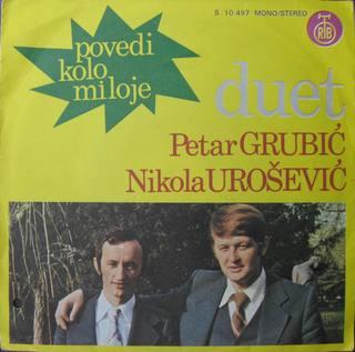 Nikola Urosevic Gedza- Diskografija LTeN7Qh2