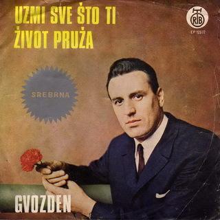 Gvozden Radicevic - Diskografija PQsQrd9m