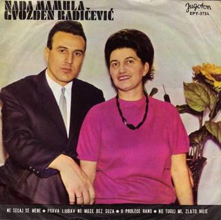 Gvozden Radicevic - Diskografija RymTLOUm