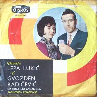Diskografije Narodne Muzike - Page 12 SoVB3M3P