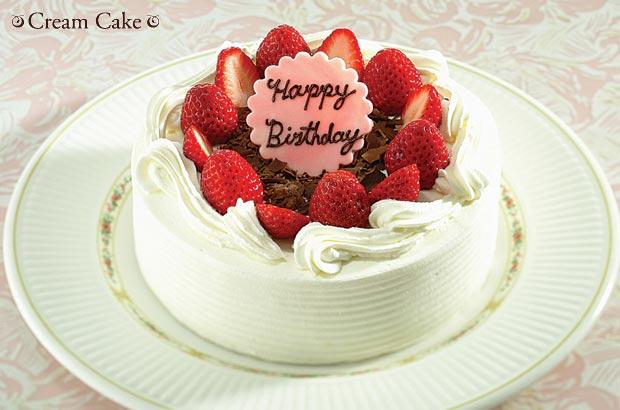 Happy birthday to cece! Cream-cake-149966