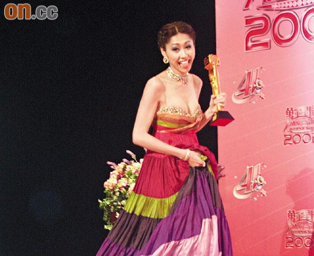 Nancy Wu flirtatious roles brings good blessings 0621_00470_079b3