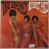 R&B χιτς απο τα  60s Supremes