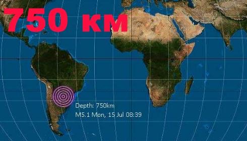 Необычное землетрясение в Парагвае. TheBigTheOne.com_1320