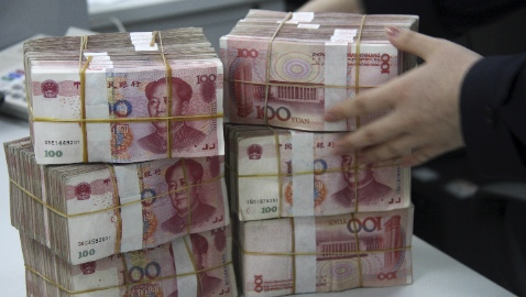 China launching forwards, swaps with Ruble  Yuan-forex