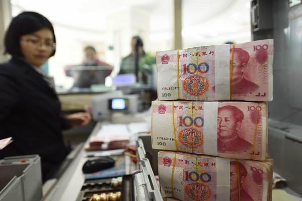 PBOC calls for broadening use of IMF's basket of reserve currencies  250960968_81