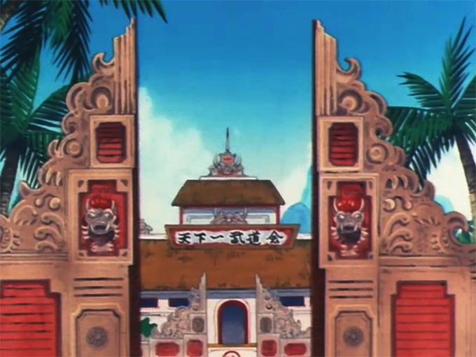 Ciudad del Sur - Torneo de Artes Marciales Tenkaichi-budokai-entrance