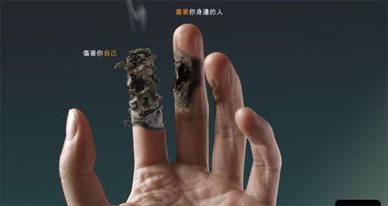 Anti-Smoking Advertisements Smoking-hurt-l