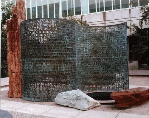 Mesazhet e koduara ne skulpturen e selise se C.I.A - as Cia