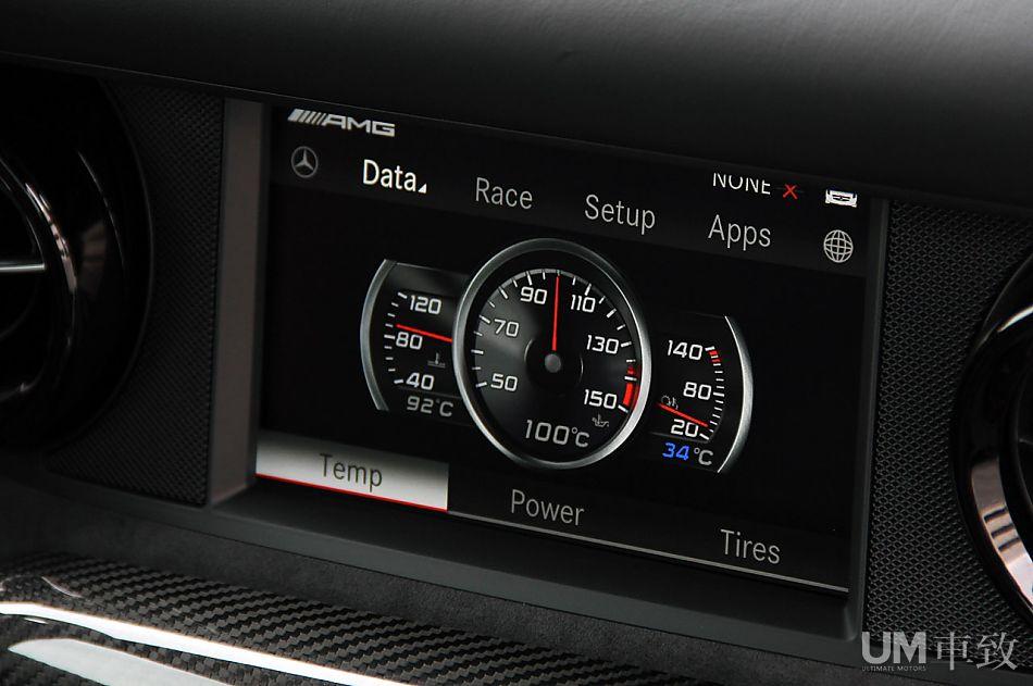 Mercedes SLS AMG Black Series C197_amg_blackseries-22