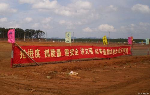 không - Cuộc xâm lược không tiếng súng của Trung Quốc Bauxite_-_Tay_Nguyen_60_-9