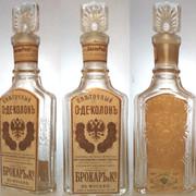 Коллекционирование и поиск старинных бутылок - Страница 17 Image