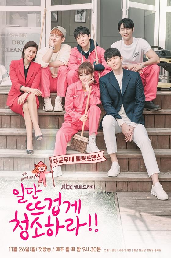 Сериалы корейские - 17 - Страница 11 2018111907384220313_1