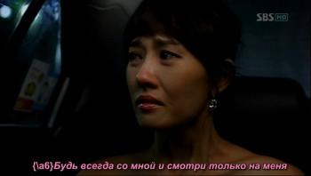 Сериалы корейские - 6 - Страница 13 67c0c7210993891