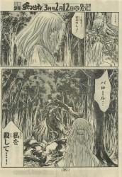 Saint Seiya The Lost Canvas - Le Myth d'Hadès <Anecdotes> - Page 2 911399232673085