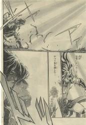 Saint Seiya The Lost Canvas - Le Myth d'Hadès <Anecdotes> - Page 2 9bbba2232673913