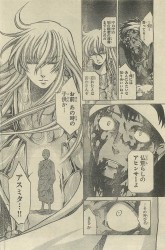 Saint Seiya The Lost Canvas - Le Myth d'Hadès <Anecdotes> - Page 3 349927236293464