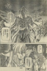 Saint Seiya The Lost Canvas - Le Myth d'Hadès <Anecdotes> - Page 3 5a4e59236293994