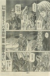 Saint Seiya The Lost Canvas - Le Myth d'Hadès <Anecdotes> - Page 3 B33899236293976