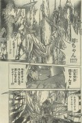 Saint Seiya The Lost Canvas - Le Myth d'Hadès <Anecdotes> - Page 3 12d206242805157