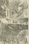Saint Seiya The Lost Canvas - Le Myth d'Hadès <Anecdotes> - Page 3 9494c7242804198