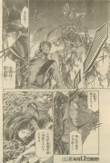 Saint Seiya The Lost Canvas - Le Myth d'Hadès <Anecdotes> - Page 3 9ba8a2242804304
