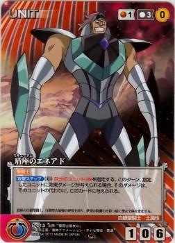 Saint Seiya Ω (Omega) crusade card V2 975372245062826