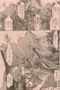 Saint Seiya The Lost Canvas - Le Myth d'Hadès <Anecdotes> - Page 3 08dc61248448148