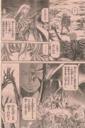 Saint Seiya The Lost Canvas - Le Myth d'Hadès <Anecdotes> - Page 3 B08aa8248448384