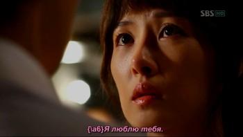 Сериалы корейские - 6 - Страница 13 29a2e7210993078