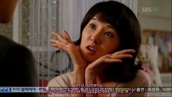 Сериалы корейские - 6 - Страница 13 Be88d2210994008