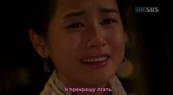Сериалы корейские - 6 - Страница 15 70e066213434645